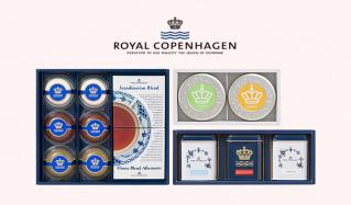 ROYAL COPENHAGEN -TEA SELECTION -のセールをチェック