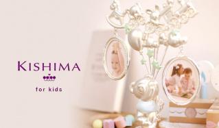KISHIMA INTERIOR -for kids-のセールをチェック