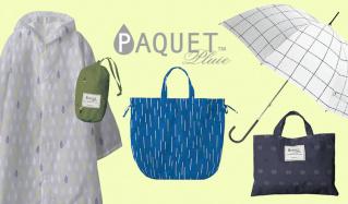 PAQUET -RAIN WEAR-(パケ)のセールをチェック
