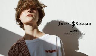 JOURNAL STANDARD WOMEN -RECOMMEND KNIT-(ジャーナルスタンダード)のセールをチェック