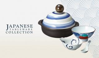 JAPANESE TABLEWARE COLLECTIONのセールをチェック
