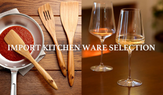 IMPORT KITCHEN WARE SELECTIONのセールをチェック
