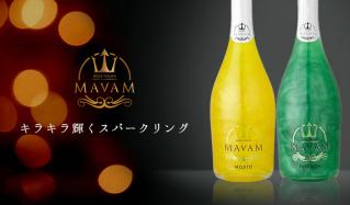 キラキラ輝くスパークリング -MAVAM-のセールをチェック
