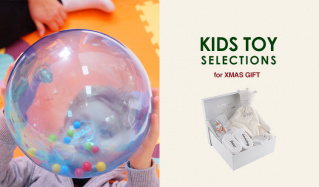 KIDS TOY SELECTIONS for XMAS GIFTのセールをチェック