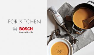 BOSCH -FOR KITCHEN-のセールをチェック