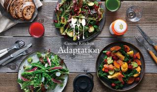 COSME KITCHEN ADAPTATION -レストラン採用ビオワインセレクション-(コスメキッチンアダプテーション)のセールをチェック
