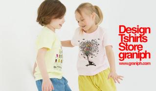 DESIGN TSHIRT STORE GRANIPH KIDS_T-SHIRT & MORE(グラニフ)のセールをチェック