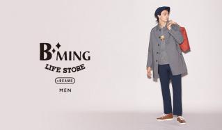 B:MING LIFE STORE by BEAMS MEN(ビーミング ライフストア by ビームス)のセールをチェック