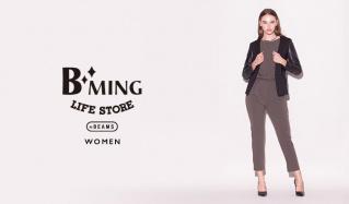 B:MING LIFE STORE by BEAMS WOMEN(ビーミング ライフストア by ビームス)のセールをチェック