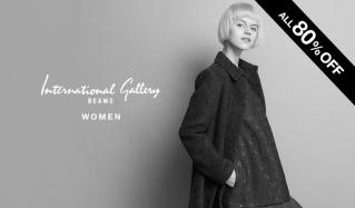 INTERNATIONAL GALLERY BEAMS WOMEN -ALL80%OFF-(インターナショナルギャラリー ビームス)のセールをチェック