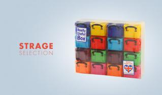 STRAGE SELECTION -おしゃれな収納雑貨を集めました-のセールをチェック