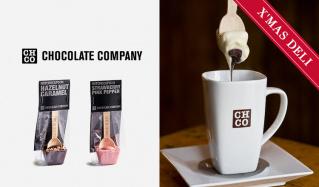 ホットチョコスプーン -CHOCOLATE COMPANY-のセールをチェック