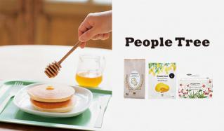 PEOPLE TREE FOOD(ピープルツリー)のセールをチェック