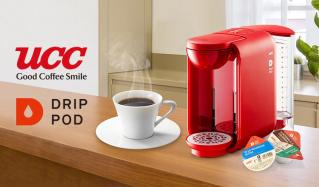 COFFEE LIFESTYLE BY DRIP PODのセールをチェック