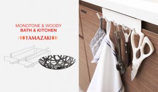 MONOTONE  & WOODY-BATH & KITCHEN-のセールをチェック