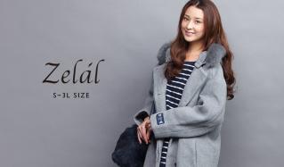 ZELAL -S~3Lサイズ-(ゼラール)のセールをチェック
