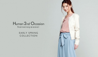H2O EARLY SPRING COLLECTIONのセールをチェック