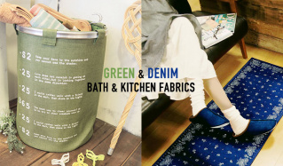 OKATO -BATH & KITCHEN FABRICSのセールをチェック