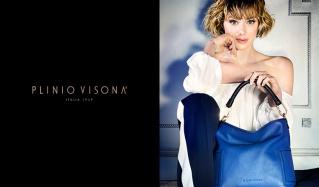 PLINIO VISONA(プリニオ ヴィソナ)のセールをチェック