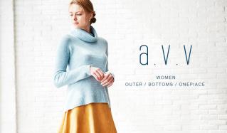 a.v.v Women -OUTER & BOTTOMS & ONEPIACE -(アーヴェヴェ)のセールをチェック