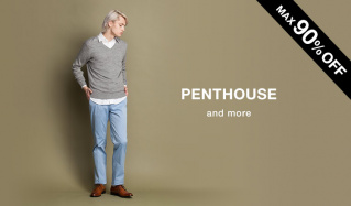PENTHOUSE and moreのセールをチェック