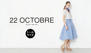 22 OCTOBRE -TALL&LARGE-(ヴァンドゥー・オクトーブル)のセールをチェック
