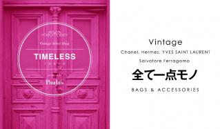 TIMELESS TOKYO by paula's.(タイムレス トウキョウ バイ パウラズ)のセールをチェック