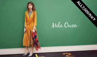 MILA OWEN(ミラオーウェン)のセールをチェック