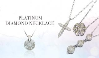 PLATINUM DIAMOND NECKLACEのセールをチェック