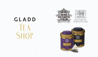 スリランカ最古の紅茶ブランド -GEORGE STEUART TEA-のセールをチェック