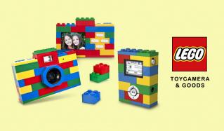 LEGO -TOYCAMERA & MP3-のセールをチェック