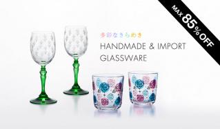 多彩なきらめき HANDMADE & IMPORT GLASSWAREのセールをチェック