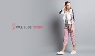 PAUL&JOE SISTER(ポールアンドジョーシスター)のセールをチェック