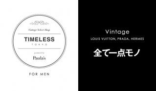 TIMELESS TOKYO -FOR MEN-(タイムレス トウキョウ バイ パウラズ)のセールをチェック