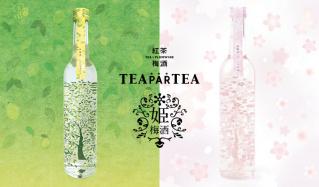 姫梅酒&紅茶梅酒SELECTIONのセールをチェック