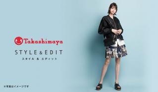TAKASHIMAYA STYLE&EDITのセールをチェック