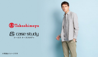 TAKASHIMAYA MEN'S CS CASE STUDYのセールをチェック