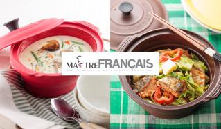 MAITRE FRANCAIS(メトレフランセ)のセールをチェック