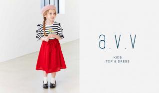 a.v.v Kids TOP & DRESS(アーヴェヴェ)のセールをチェック