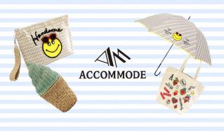 ACCOMMODE(アコモデ)のセールをチェック