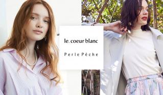 LE COEUR BLANCのセールをチェック