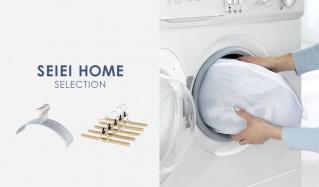 IMPORT HOME GOODS -LEIFHEIT/HALLO/MAWAのセールをチェック