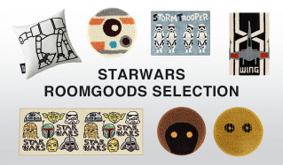 STARWARS ROOMGOODS SELECTIONのセールをチェック