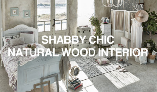 SHABBY CHIC/NATURAL WOOD INTERIORのセールをチェック