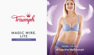 TRIUMPH-MAGIC WIRE LITE-(トリンプ)のセールをチェック
