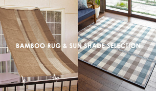 BAMBOO RUG & SUN SHADE SELECTIONのセールをチェック