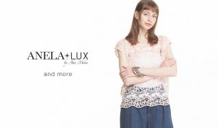 ANELA LUX and more(アネラリュクス)のセールをチェック