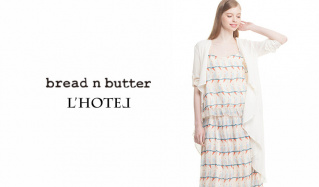 BREAD N BUTTER/L'HOTEL(ブレッドアンドバター)のセールをチェック