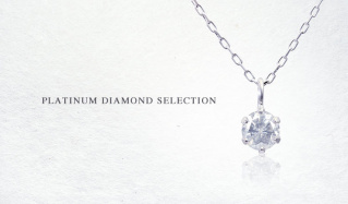 PLATINUM DIAMOND SELECTIONのセールをチェック