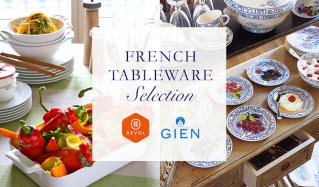 FRENCH TABLEWARE SELECTION(レヴォル)のセールをチェック